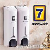 皂液器 浴室酒店手動雙頭皂液器 賓館 壁掛式沐浴露盒單頭給皂器洗手液瓶 維科特3C