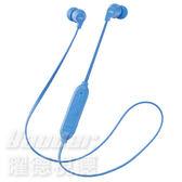 【曜德★免運★送收納盒】JVC HA-FX27BT 無線藍芽耳機 IPX2防水 續航力4.5HR - 藍