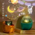 投影燈 小恐龍星空燈LED投影儀夜燈浪漫旋轉音樂盒兒童生日情侶中秋禮物 韓菲兒