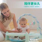 嬰兒腳踏鋼琴健身架器寶寶音樂游戲毯0-1歲嬰兒玩具0-3-6個月 igo陽光好物