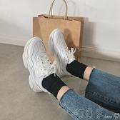 增高鞋 老爹鞋女韓版百搭厚底運動智熏鞋增高小白鞋XTHQ1119 【快速出貨】