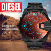 DIESEL 精品時尚男錶 TimeFRAMEs 另類作風 55mm/四時區/DZ7373 現貨+排單!