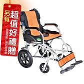 來而康 頤辰億 機械式輪椅 (未滅菌) YC-601 輪椅B款補助 贈 輪椅置物袋
