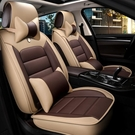 汽車坐墊四季通用車子坐墊套全包圍皮革座墊車套專車專用座椅座套