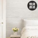 「免運」仿木紋壁貼 木紋壁貼 diy壁貼...