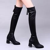 長靴女過膝高筒靴子女粗跟秋冬2020新款長筒彈力靴高跟網紅瘦瘦靴 夢幻小鎮