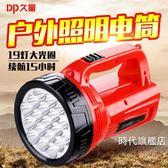強光手電筒可充電手提燈超亮家用應急燈多功能LED探照燈遠程(一件免運)