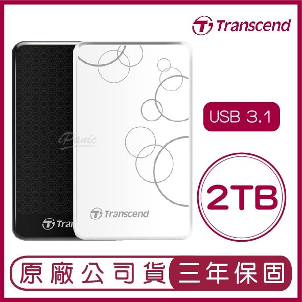創見 Transcend 2TB USB3.1 StoreJet® 25A3 隨身硬碟 原廠公司貨 外接式硬碟 2T