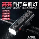 洛克兄弟自行車燈夜騎強光手電筒USB充電前燈防雨山地車騎行裝備 3C優購