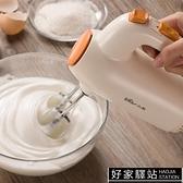打蛋機 打蛋器電動家用小型奶油打發器打蛋機打奶油機手持攪蛋器烘焙