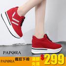 PAPORA厚底增高鞋布鞋KTB48黑/紅(偏小)