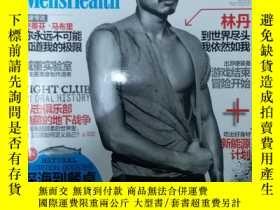 二手書博民逛書店時尚健康男士(2015年第05期罕見總第328期)封面-林丹Y2