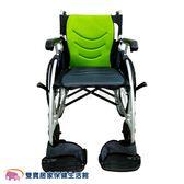 【贈好禮】均佳 鋁合金輪椅 JW-125 便利型 機械式輪椅-綠色