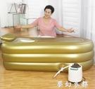 里臣加厚加大充氣浴缸成人洗澡浴盆保暖折疊沐浴桶泡澡桶蒸汽浴箱 夢幻衣都