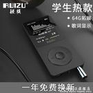 銳族X02 便攜式小型超薄mp3音樂播放...