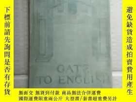 二手書博民逛書店gate罕見to english(book1)Y19672 看圖