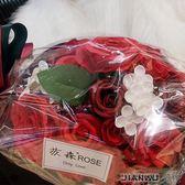 浪漫生日禮物香皂花仿真花糖果花束創意