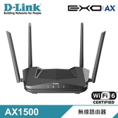 【D-Link 友訊】DIR-X1560 AX1500 Wi-Fi 6 雙頻無線路由器 【加碼贈口罩收納套】