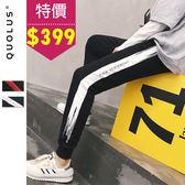 特價$399『可樂思』側邊 刷漆 英文 字樣 縮口 棉褲-共二色【MDL-K55611】