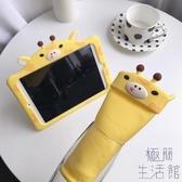 卡通ipad air2保護套Pro平板硅膠mini4殼10.2/3套【極簡生活】