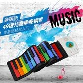 兒童摺疊電子琴迷你手捲鋼琴加厚鍵盤簡易初學者便攜式男女孩玩具 NMS小明同學