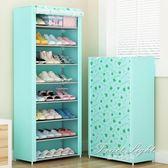 鞋櫃鞋架鞋架多層簡易經濟型防塵家用鞋櫃家里人簡約現代多功能組裝省空間 果果輕時尚 igo