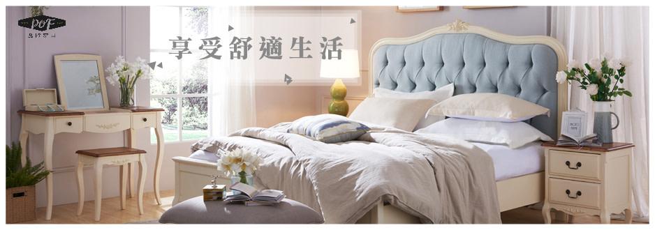 uosun-imagebillboard-b158xf4x0938x0330-m.jpg
