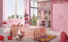[紅蘋果傢俱] 868 兒童家具 兒童床...