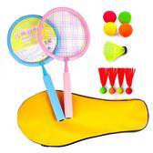 兒童羽毛球拍3-12歲寶寶幼兒園小學生