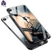蘋果6s手機殼6潮男個性創意iphone6plus女款i六S新款玻璃硬殼套sp  極有家