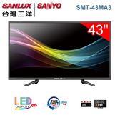 【佳麗寶】-留言加碼折扣(台灣三洋SANLUX)43型LED液晶電視 /SMT-43MA3(含視訊盒)