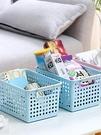 收納籃 雜物收納筐塑料收納小籃子整理儲置物長方形幼兒園零食玩具收納框【快速出貨八折鉅惠】