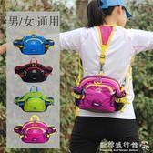 腰包女 多功能戶外旅行徒步登山徒步騎行運動裝備小迷你雙肩包男igo  歐韓流行館
