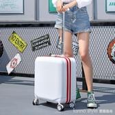 韓版18寸拉桿箱小型輕便行李箱男女旅行箱萬向輪密碼箱20寸登機箱 LannaS YTL