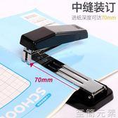 得力可旋轉訂書機學生用訂書器大號重型加厚釘書機標準型多功能 至簡元素