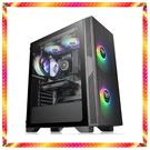 全新 第三代Ryzen R9-5900X 12核心處理器 RTX3070 RGB 顯示 強者歸來