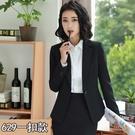 黑色西裝外套女春秋大學生職業小西服上衣韓版工作正裝套裝小個子 夢幻小鎮