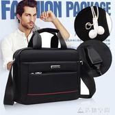新款尼龍男包橫款男士手提包包單肩斜背包/側背包商務休閒公文包電腦背包 造物空間