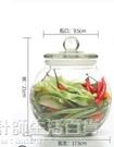 好又惠泡菜壇子玻璃罐加厚腌制罐酸菜咸菜儲物密封罐家用泡菜罐 NMS設計師