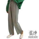 EASON SHOP(GW5139)韓版純色百搭鬆緊腰抽繩綁帶收腰垂感卷邊寬褲女高腰長褲顯瘦休閒褲顯腿長直筒褲