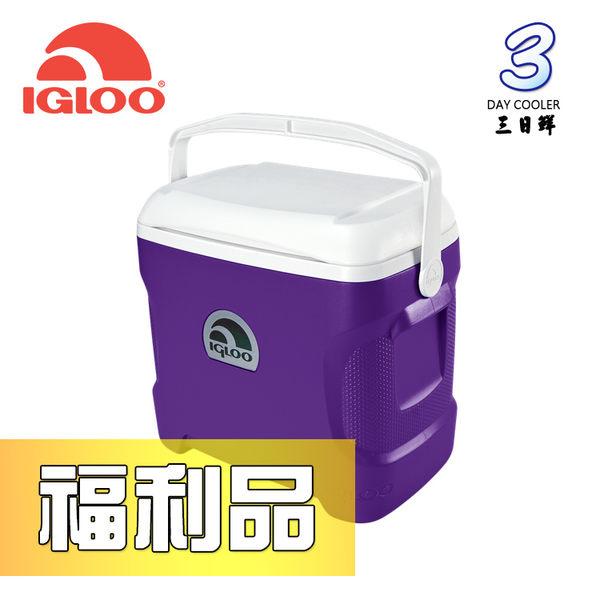 【福利品出清】IgLoo CONTOUR系列30QT冰桶49479 紫色 /城市綠洲(保鮮、美國品牌、戶外露營、旅遊)