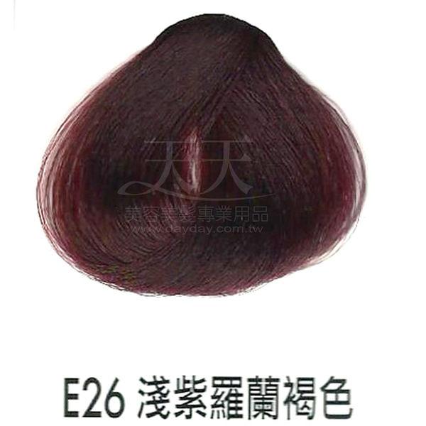 【專業推薦】耐婷 亮彩染髮劑 E26-淺紫羅蘭褐色 60g [73044]
