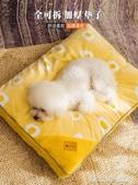 狗狗窩睡覺的墊子狗墊子秋冬款耐咬地墊貓咪睡墊全可拆洗寵物用品 YTL新北購物城