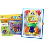 兒童蘑菇釘組合拼插板拼圖寶寶益智1-2-3周歲4-5歲6男孩7女孩玩具限時八九折