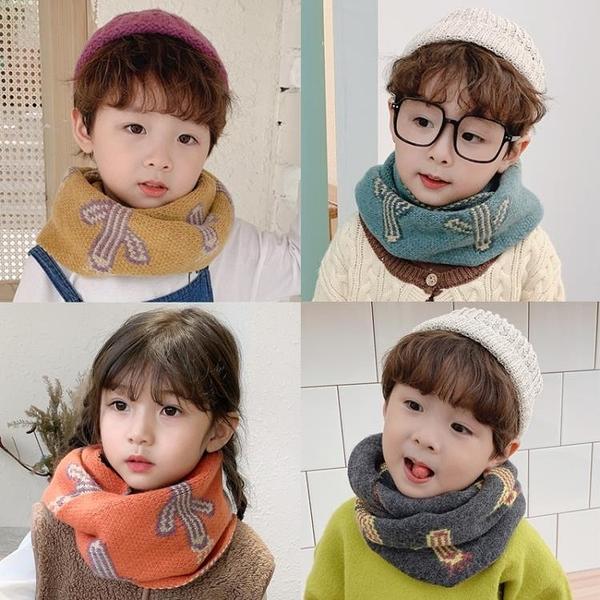 兒童保暖圍巾秋冬男女童羊絨套頭針織圍脖【聚可愛】