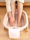 不占空間折疊泡腳盆家用橡膠帶腳底按摩足浴盆洗腳盆便攜式洗腳桶YYP ciyo黛雅