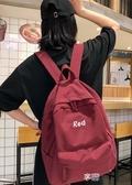大學生書包女韓版高中森繫校園雙肩包ins潮牌簡約百搭大容量背包