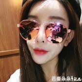 女士太陽眼鏡 太陽鏡女士圓臉韓國潮眼鏡2018新款圓形個性女墨鏡男士 芭蕾朵朵