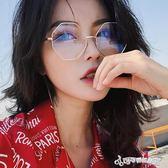 眼鏡 韓版眼鏡框女復古八邊形平光鏡大框藍光平面鏡潮 Cocoa