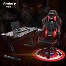 電腦椅 電競椅游戲椅家用舒適座椅升降靠背可躺椅電腦椅人體工學椅